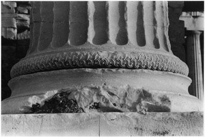 Acropolis - Column Base