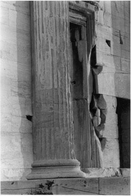 Acropolis - Column and Doorbase